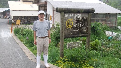 日野社長-  500.jpg