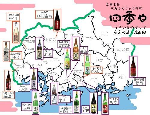 酒の地図-500.jpg